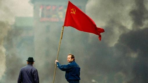 Rusia, URSS, Unión de Repúblicas Socialistas Soviéticas