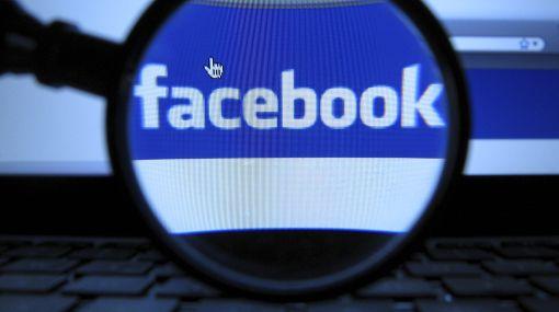 Joven fue condenado a dos varazos por comentario ofensivo en Facebook