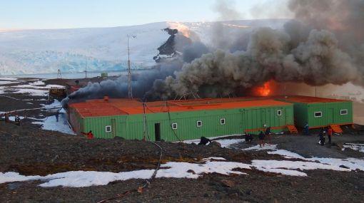 Antártida, Brasil, Incendio en la Antártida