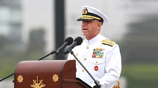 Comando Conjunto de las Fuerzas Armadas, Fuerzas Armadas, José Cueto Aservi