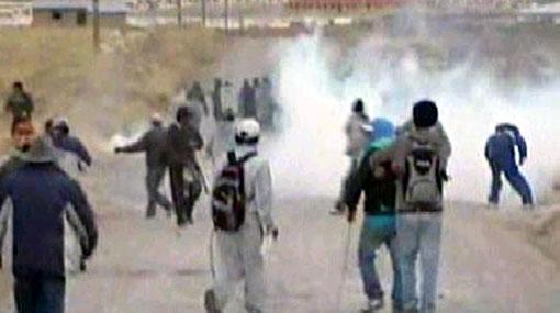 PCM, Conflictos sociales, Cusco, Espinar, Presidencia del Consejo de Ministros, Protestas antimineras
