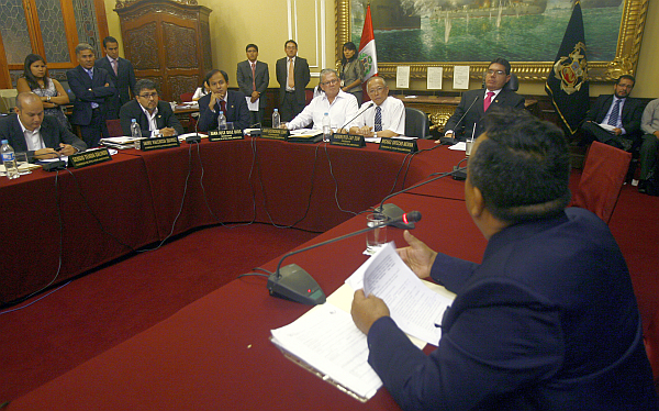 , Comisión de Ética, Congreso de la República
