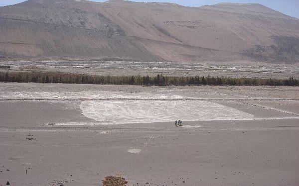Ministerio de Cultura, , Arequipa, Geoglifo del Ocho