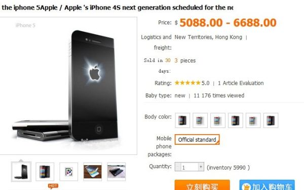 El iphone 5 costara us 800 el rumor enfurece en twitter for Iphone 5 cost 800 good twitter