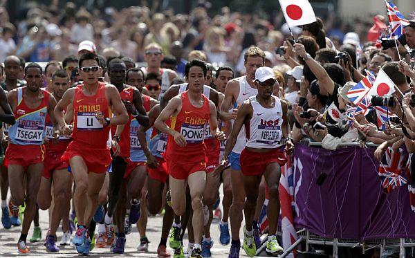 Maratón, Londres 2012, Juegos Olímpicos, Peruanos en Londres 2012