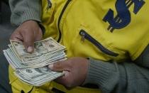 BCR, BVL, Tipo de cambio, Banco Central de Reserva, Nuevo sol, Dólar, Bolsa de Valores de Lima