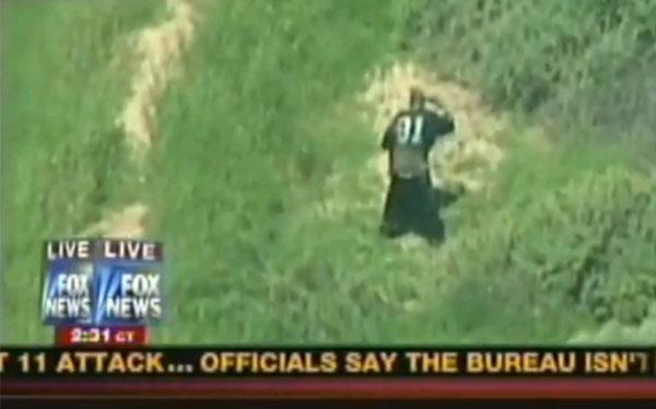 Arizona, Suicidios, Estados Unidos, Persecuciones policíacas