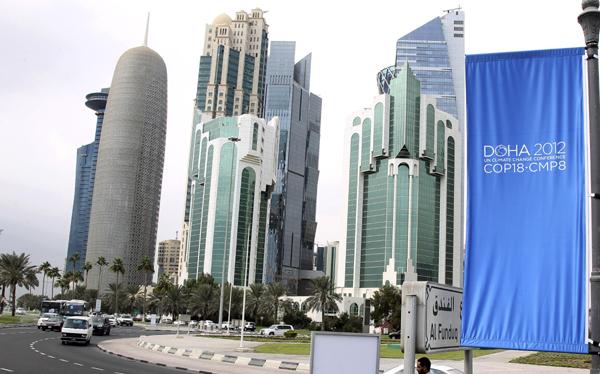 Qatar recibirá mañana la cumbre mundial sobre cambio climático